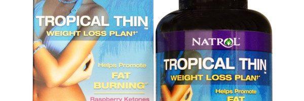 أفضل 10 منتجات اي هيرب للتخسيس و تخفيف الوزن